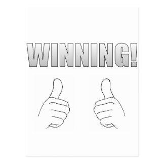 勝利! ポストカード