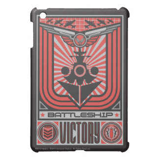 勝利 iPad MINI カバー