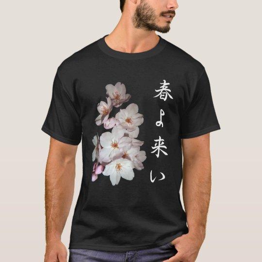 募金用 「春よ来い」 .Spring Tシャツ