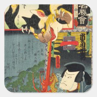 化け猫、豊国モンスター猫、Toyokuni、Ukiyo-e スクエアシール