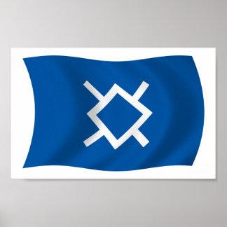 北のシャイエンヌの旗ポスタープリント ポスター