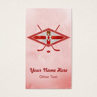 北アイルランドのアイスホッケーのカスタムな名刺 名刺