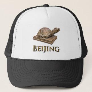 北京のカメ キャップ