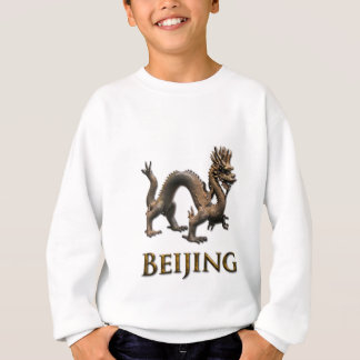 北京のドラゴン スウェットシャツ