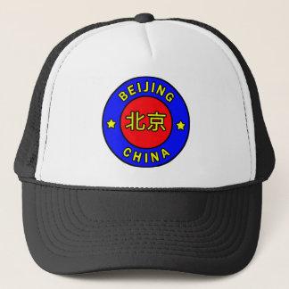 北京の中国 キャップ