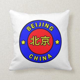 北京の中国 クッション