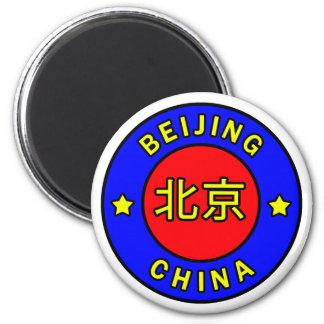 北京の中国 マグネット