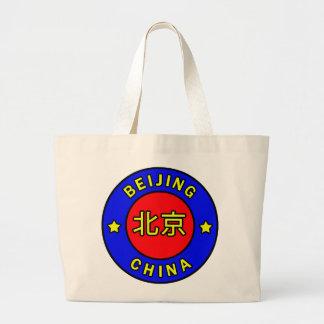 北京の中国 ラージトートバッグ