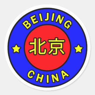 北京の中国 丸形シールステッカー
