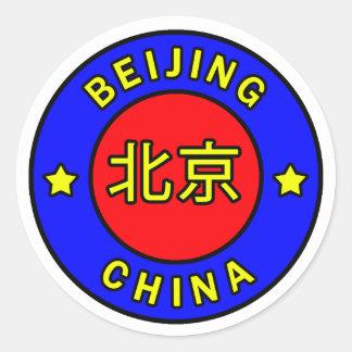 北京の中国 丸形シール・ステッカー
