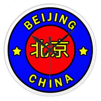 北京の中国 時計