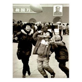 北京の子供 ポストカード