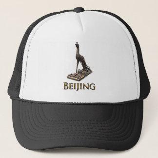北京の孔雀 キャップ