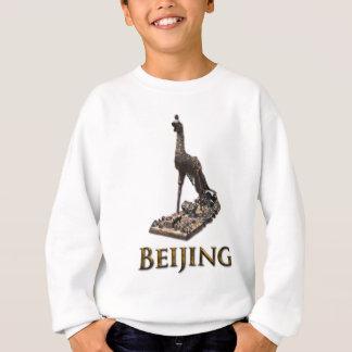 北京の孔雀 スウェットシャツ