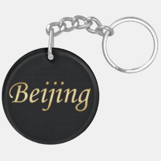 北京の金の英語-黒の… キーホルダー