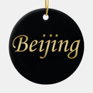北京の金の英語-黒の… セラミックオーナメント