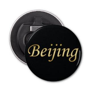 北京の金の英語-黒の… 栓抜き