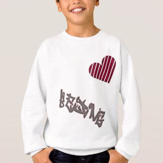 北京愛 スウェットシャツ