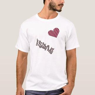 北京愛 Tシャツ