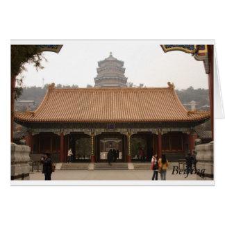 北京 グリーティングカード