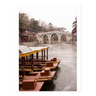 北京 ポストカード