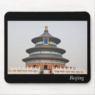 北京 マウスパッド