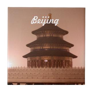 北京 正方形タイル小