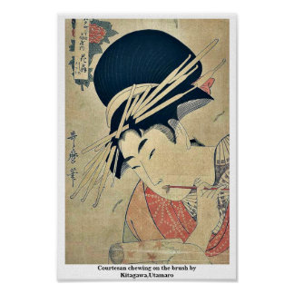 北川町、Utamaro著ブラシでかみ砕いているCourtesan ポスター