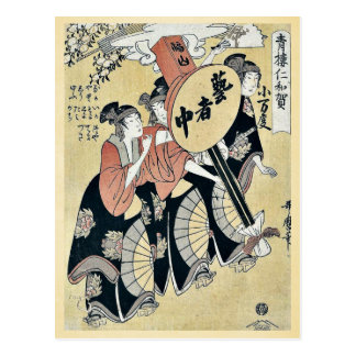 北川町、Utamaro Ukiyo著小さいフェスティバルのランタン ポストカード