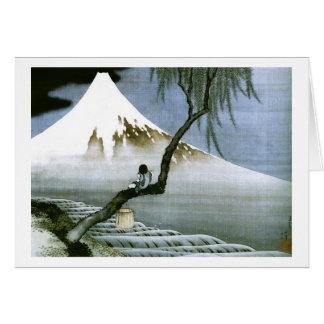 北斎の男の子及びMt富士のファインアート カード