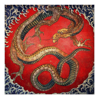 北斎の龍、北斎のHokusaiのドラゴン、Hokusai プリント