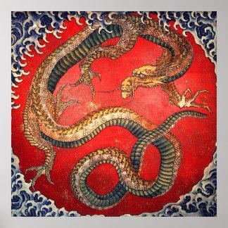 北斎の龍、北斎のHokusaiのドラゴン、Hokusai ポスター