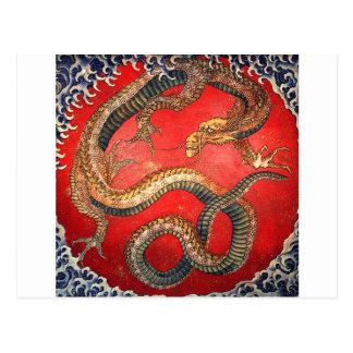 北斎の龍、北斎のHokusaiのドラゴン、Hokusai ポストカード