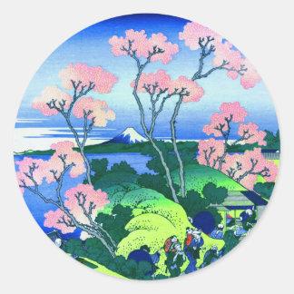 北斎のGoten-Yamaの丘のHokusaiの桜のファインアート ラウンドシール