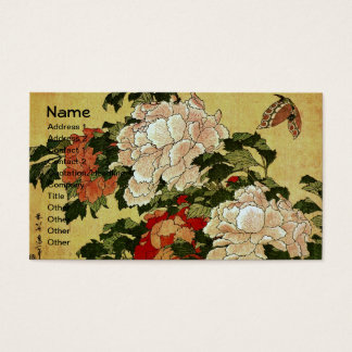 北斎のHokusaiのシャクヤク及び蝶ファインアート 名刺