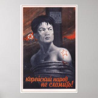 北朝鮮の人々を壊すことができません ポスター