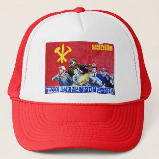 北朝鮮の共産党ポスター キャップ