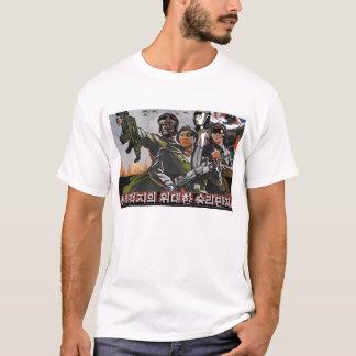 北朝鮮2049年 Tシャツ