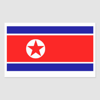 北朝鮮 長方形シール
