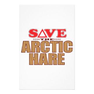 北極ノウサギは救います 便箋