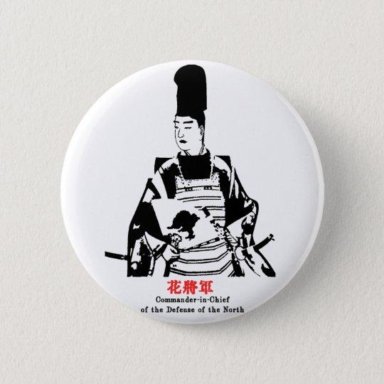 北畠顕家 Kitabatake Akiie 5.7cm 丸型バッジ