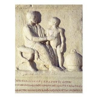 医者に訪問を描写するレリーフ、浮き彫り ポストカード