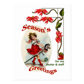 医者及びスタッフのヴィンテージの女の子のための季節の挨拶 ポストカード