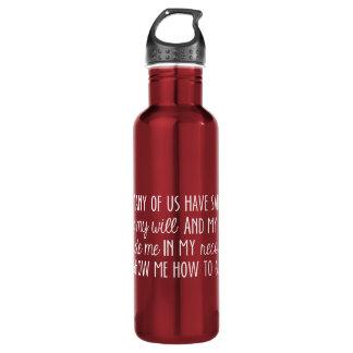 匿名断薬会の第3ステップ祈りの言葉の水差し ウォーターボトル