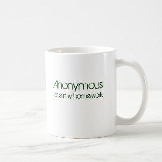 匿名私の宿題を食べました! コーヒーマグカップ
