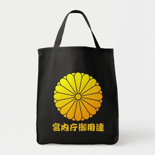 十六八重菊 トートバッグ