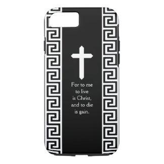 十字およびカスタムな聖なる書物、経典のギリシャの主パターン iPhone 8/7ケース