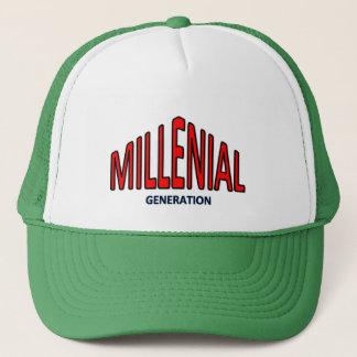千年の帽子。 生成Y キャップ