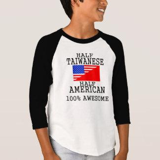 半分台湾の半分のアメリカ人 Tシャツ