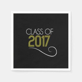 卒業のカクテルのナプキン- 2017年 スタンダードカクテルナプキン